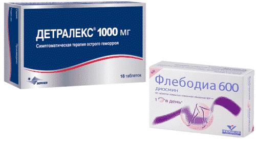 Флебодиа и Детралекс применяются для терапии сосудистых дисфункций