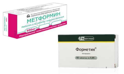 При сахарном диабете врачи чаще всего назначают Метформин или Форметин