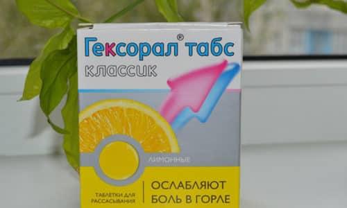 Облегчить состояние больного и ускорить его выздоровление при герпесной инфекции способно антисептическое средство Гексорал