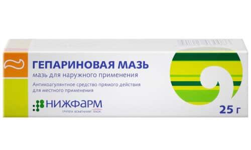 Гепариновая мазь относится к лекарствам прямого действия