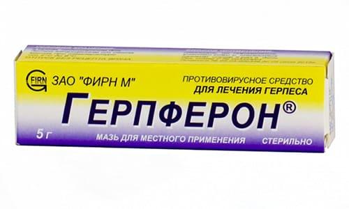Нельзя использовать Герпферон пациентам, у которых наблюдается аллергическая реакция на составляющие препарата