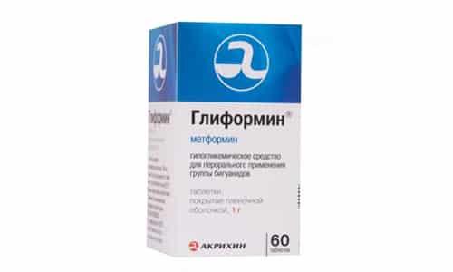 Глиформин противопоказан при беременности и тяжелых травмах