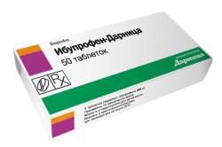 Ибупрофен как обезболивающее