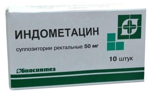 Свечи с Индометацином запрещено применять при проявлениях геморроя, ректальных кровотечениях, симптомах проктита
