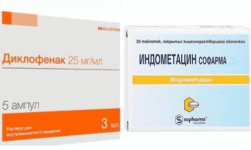 Диклофенак и Индометацин назначаются при возникновении болевых ощущений для улучшения самочувствия больного