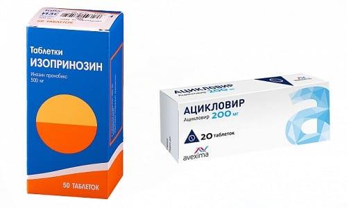 В состав медикаментозной терапии должны быть включены специальные препараты, активные в отношении вируса герпеса - Ацикловир или Изопринозин