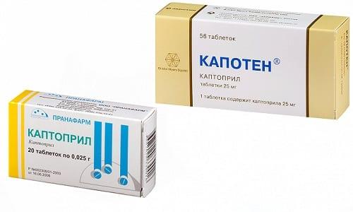 Чтобы нормализовать артериальное давление, врачи нередко назначают такие препараты, как Капотен или Каптоприл