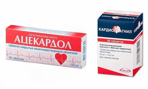 Для снижения риска развития инфаркта миокарда и ишемического инсульта рекомендованы препараты, содержащие малые дозы АСК: Ацекардол или Кардиомагнил