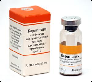 Карипазим для лечении грыжи