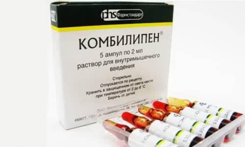 Комбилипен восполняет дефицит соответствующих витаминных соединений, нормализует энергетический обмен, улучшает нервную проводимость