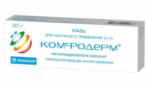 При необходимости гормональное средство Комфодерм может быть назначено женщинам при беременности и в период грудного вскармливания