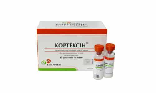 Кортексин назнчачают при энцефалитах в остром и хроническом течении, при эпилепсии