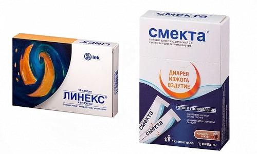 Линекс и Смекта - 2 средства, которые помогут восстановить нормальную работу ЖКТ после болезней, длительного антибактериального лечения