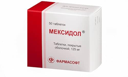 Не следует принимать Мексидол при недостаточности почечных или печеночных функций в острой фазе