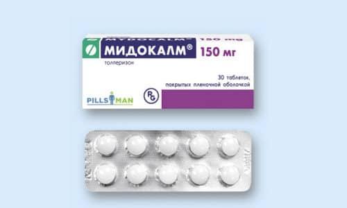 Мидокалм не рекомендуется использовать если имеется: индивидуальная непереносимость действующего компонента, который входит в состав препарата