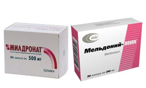 При нарушении мозгового кровообращения и для коррекции метаболических процессов врачи нередко назначают Мельдоний или Милдронат