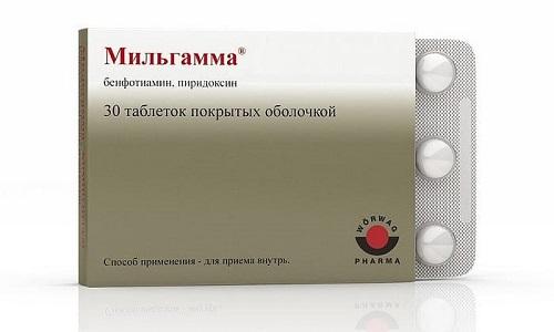 Мильгамма - препарат, который содержит витамины группы B