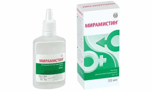 Мирамистин также как и Хлоргексидин не имеет зарегистрированных случаев микробной устойчивости