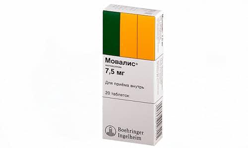 Максимальная дневная доза таблеток Мовалис не должна быть выше 15 мг