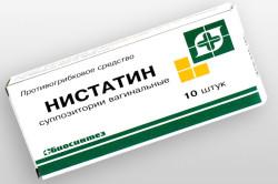 Нистатин при лечении стоматита