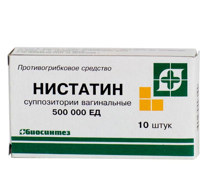 нистанин таблетки