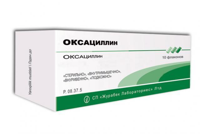 упаковка оксациллина