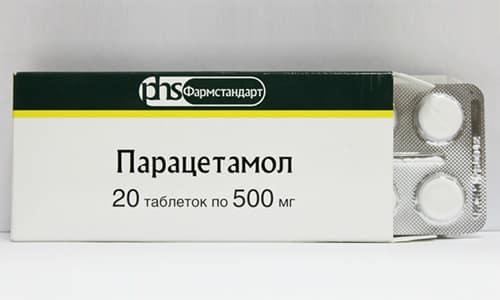 Чтобы сбить температуру можно применять Парацетамол