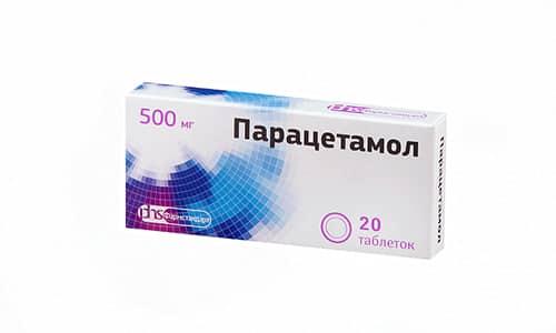 Отличительным признаком Парацетамола является его быстрое и полное всасывание в кишечнике