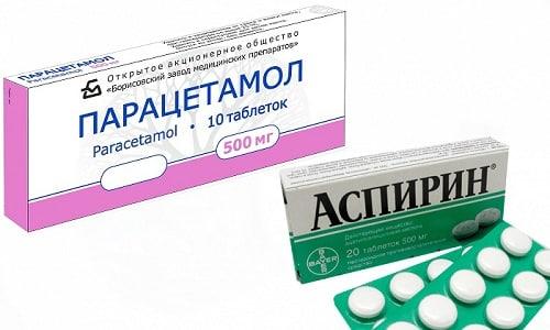 Обезболивающие и жаропонижающие лекарства Аспирин и Парацетамол являются самыми востребованными фармацевтическими препаратами