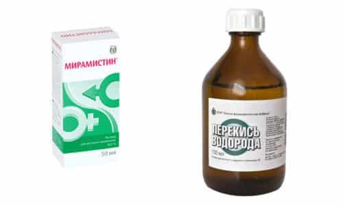 Нередко в качестве антисептического средства врачи рекомендует Хлоргексидин или Перекись водорода