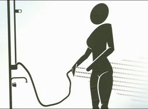 подмывание