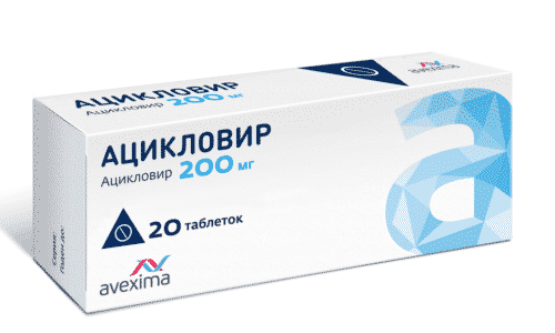 Герпес при ВИЧ лечат с обязательным применением противовирусных препаратов на основе Ацикловира и его производных