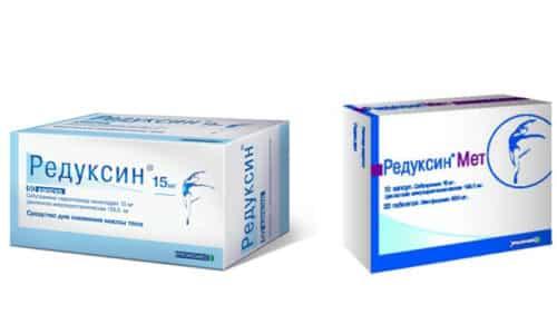 При появлении проблем с лишним весом иногда возникает необходимость в приеме специальных препаратов, к числу которых относят Редуксин и Редуксин Мет