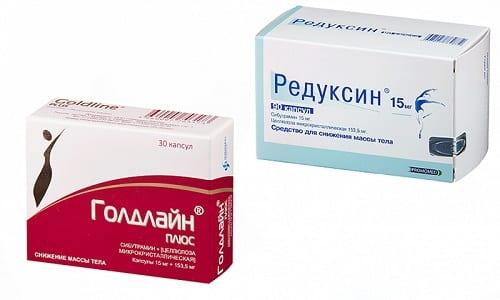 Препараты Редуксин или Голдлайн применяются для похудения