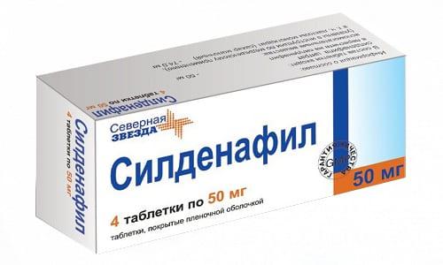 Силденафил предназначен для борьбы с эректильной дисфункцией