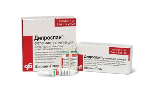 Дипроспан при грыже позвоночника назначают для ускоренного снятия болевого синдрома.