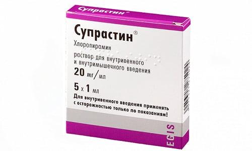 Супрастин противопоказан при глаукоме, бронхиальной астме, беременности и вскармливании грудью