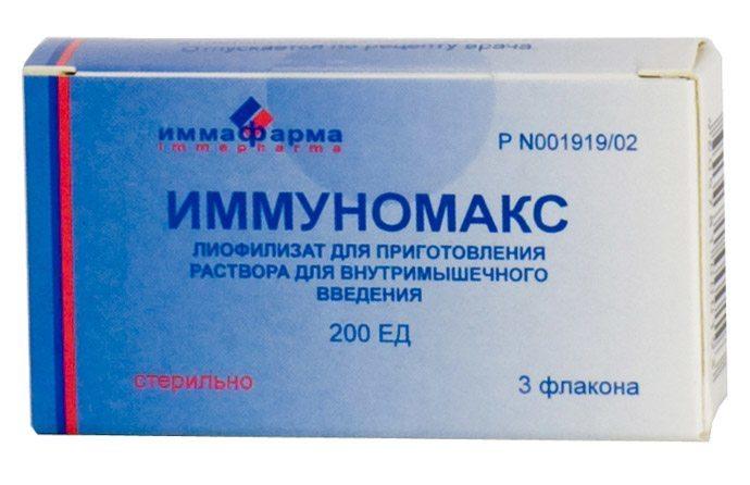 иммуномакс в упаковке