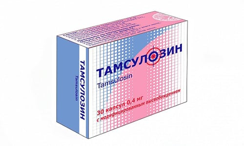Тамсулозин стоит дешевле своего оригинального аналога