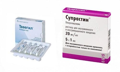 При аллергическом конъюнктивите, сезонном рините, кожном зуде, крапивнице рекомендуют препараты Тавегил или Супрастин