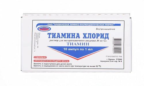 Тиамин вместе с Цианокобаламином и Пиридоксином можно принимать при болезнях, передаваемых половым путем