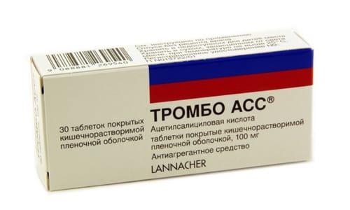 Тромбо Асс применяется для профилактики преходящих нарушений мозгового кровообращения у пожилых людей, курильщиков