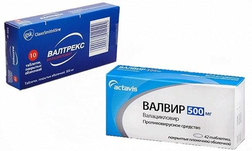 Валтрекс и Валвир - это эффективные противовирусные препараты, используемые для терапии герпеса