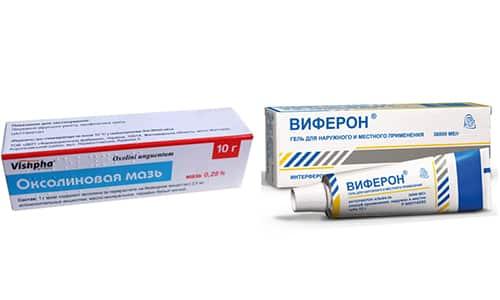 Виферон и Оксолиновая мазь обладают противовирусным и антибактериальным эффектом