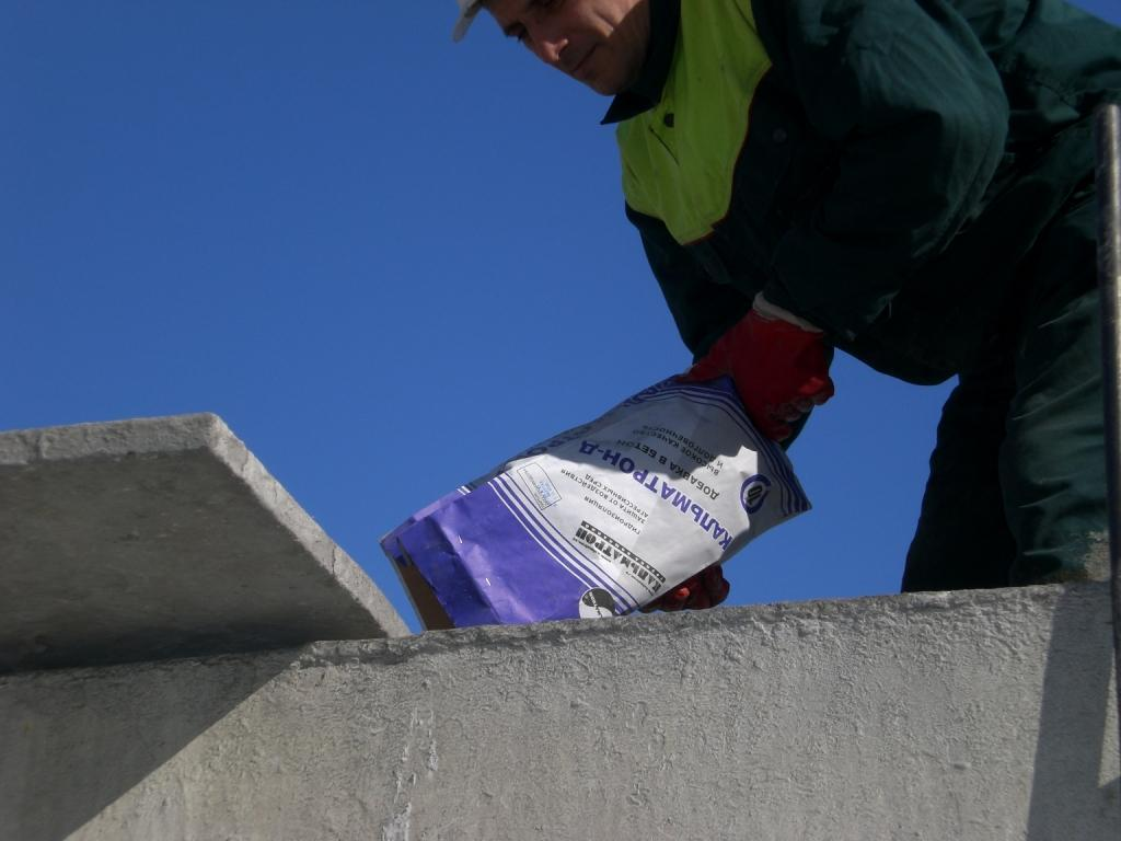 Гидроизоляция бетонных сооружений «Кальматрон»